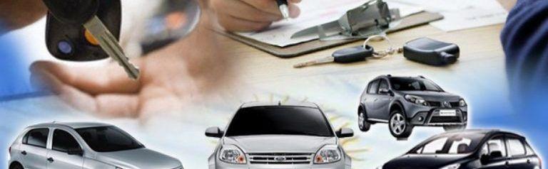 Venta De Autos >> Complemento Autos Usados Facturacion Electronica Cfdi